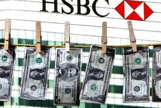 Argentinos al horno: un ejecutivo de la poderosa lavadora China de guita sucia desembarca en el Banco Central
