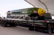 EE.UU. lanza en Afganistán la bomba no nuclear más potente de todo su arsenal, contra EI, que el mismo Washington creó
