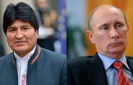 La empresa estatal atómica rusa Rosatom fabricará el primer centro nuclear en Bolivia