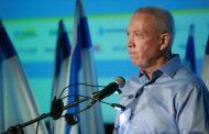 Israel dice que ha llegado el momento de asesinar al presidente de  Siria, Bashar al-Asad