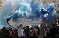 Los docentes de la UNLP en estado de asamblea y marcharán en reclamo de salarios y en defensa de la Universidad Pública