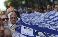 Fueron miles en todo el país quienes se expresaron contra el decreto de Macri que restituye a las FF.AA. funciones de seguridad interior