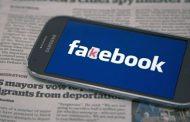 """Estados Unidos utiliza Facebook para difundir """"fake news"""" sobre Cuba"""