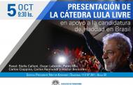 """A días de las elecciones en Brasil, Stella Calloni diserta en La Plata al lanzarse la Cátedra Libre """"Lula Livre"""""""