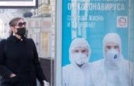 Rusia, COVID y vacunas: la viceprimera ministra Tatiana Golikova pidió restricciones y acelerar la vacunación